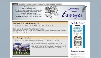 Presentan sitio digital del Centro  Provincial del Libro en Villa Clara