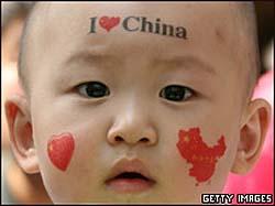 Una curiosidad desde China