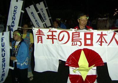 Dolor y apoyo de descendientes japoneses en Isla de la Juventud